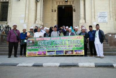 Mari Beribadah Umrah di Ramadhan Bersama ASBIHU