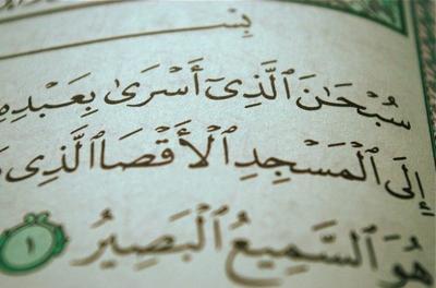11 Golongan yang Ditemui Nabi Muhammad saat Isra dan Miraj