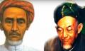 Persamaan KH Ahmad Dahlan dan Hadratusyekh Hasyim Asy'ari