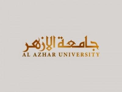 Pengumuman Hasil Seleksi Beasiswa PBNU ke Universitas Al-Azhar