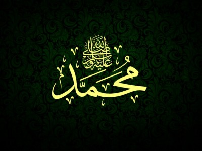 Teladan Nabi Muhammad dalam Membangun Negara Bangsa