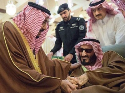 Kakak Raja Salman, Pangeran Bandar bin Abdulazis Meninggal Dunia