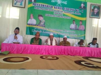 Tiga Sektor Fokus RMI NU Lampung Selatan