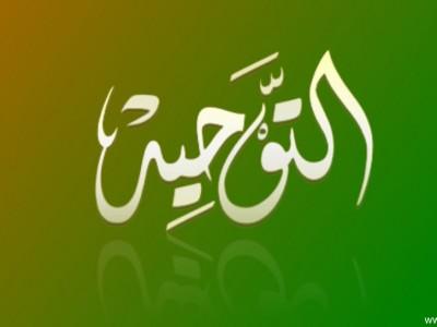 Benarkah Pelaku Takwil dan Tafwidl adalah Musyabbih?