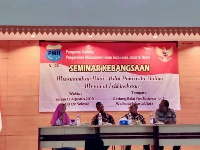Sikapi NKRI Bersyariah, PMII Jakarta Utara Kupas Ulang Sejarah Pancasila