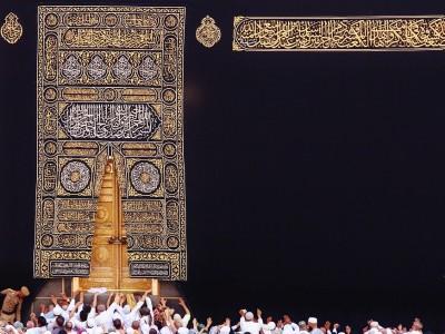 Kenangan Memfoto Kaligrafi di Masjidil Haram dan Masjid Nabawi