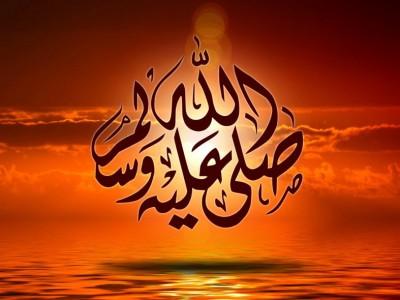 Kisah Nabi Muhammad dan Sahabat Disabilitas Amr bin Al-Jamuh