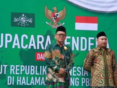 PBNU: Satu Tekad Pertahankan Indonesia