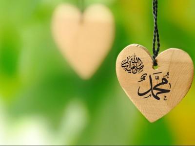 Perjanjian Nabi Muhammad dan Orang-orang Kristen