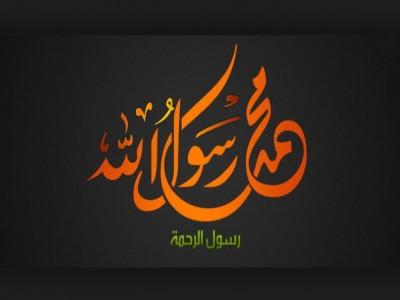 Perang Dagang di Era Nabi Muhammad (Bagian I)