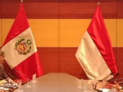Indonesia dan Peru soal Pindah Ibu Kota