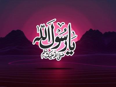 Saat Nabi Muhammad Diserang Tukang Sihir, Labid bin Al-Asham