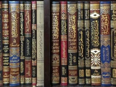 Makna Insun atau Manusia dalam Al-Qur'an