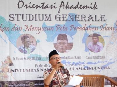 Mencari Peta Peradaban Islam Nusantara dari Naskah Kuno