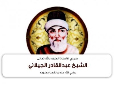 Kagumnya Setan kepada Syekh Abdul Qadir al-Jailani