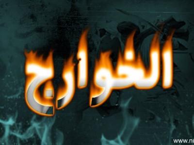 BurungHud-hud dan Penjelasan Ibnu Abbas yang Ditentang Khawarij