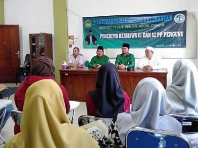 Pesan dari Silaturahim Mahasiswa Kalimantan di IKHAC Mojokerto