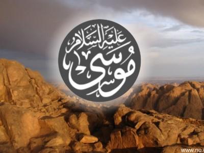 Doa Nabi Musa saat Dikejar Fir'aun