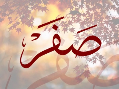 Peristiwa-peristiwa Penting di Bulan Safar