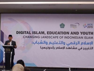 Kementerian Agama Dukung Perkuliahan Online Lintas Kampus