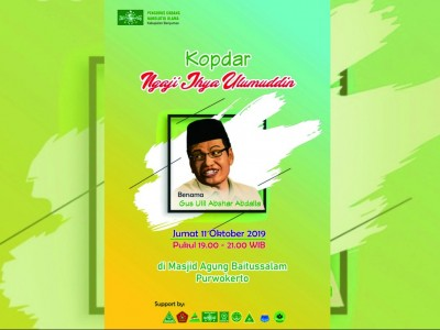 Ngaji Kitab Ihya Ulumudin Siap Digelar di Masjid Agung Purwokerto