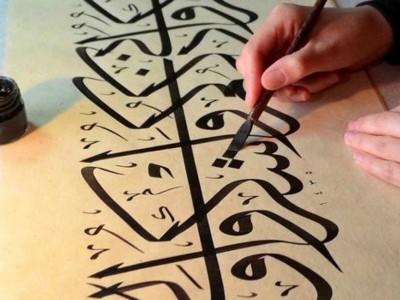 Hukum Menulis Al-Qur'an bagi Orang yang Sedang Berhadats