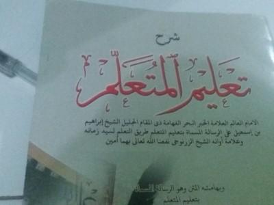 Berdiskusi Sangat Dianjurkan, Begini Aturannya dalam Ta'limul Muta'alim