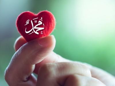 Teladan Literasi Damai Nabi Muhammad