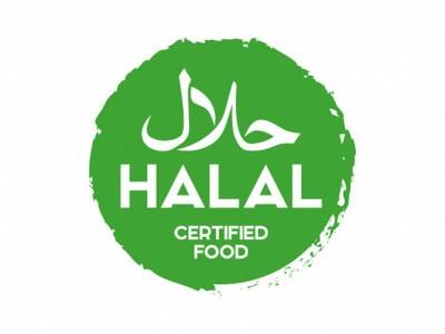 Problematika Mandatori Jaminan Produk Halal (1)