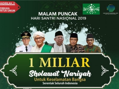 Pembacaan 1 Miliar Shalawat Akan Dihadiri Wakil Presiden RI