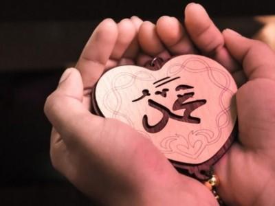 Nabi Muhammad Tegur Pejabat yang Menerima Hadiah