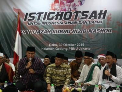 Penjelasan KH Said Aqil Siroj tentang Hizib Nashar