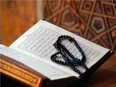 Arti Kata Surah Al-Qur'an
