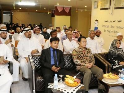 Minat Warga Saudi di Makkah Belajar Bahasa Indonesia Meningkat