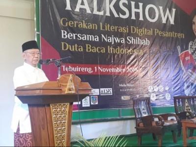 Pesantren Tebuireng Soroti Rendahnya Minat Baca Pelajar Indonesia