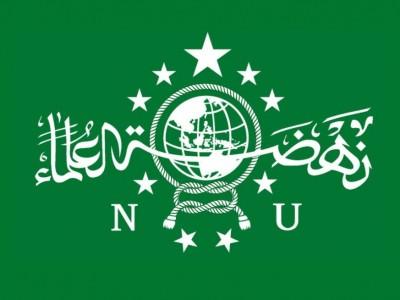PBNU Tetapkan Muktamar NU di Lampung 22-27 Oktober 2020