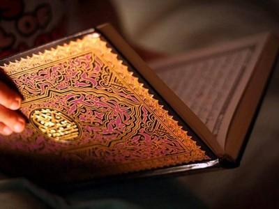 Tafsir Surat Al-Fatihah Ayat 4
