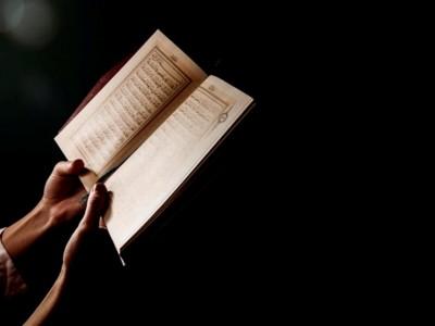 Perlu Ada Indeks Literasi Al-Quran