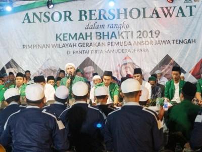 Ansor Bershalawat, Habib Bidin: NU Garda Terdepan Jaga Keutuhan NKRI