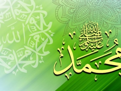 Terobosan Revolusi Tauhid Nabi Muhammad