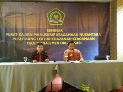 Pusat Kajian Manuskrip Keagamaan Nusantara Penting Didirikan