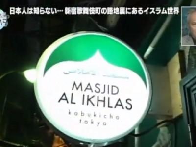 Saat Media Jepang Ramai-ramai Meliput Kegiatan Nahdliyin