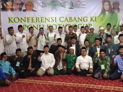 Wali Kota Bogor Terus Mendorong NU sebagai Benteng Kultural