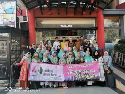 Bu Nyai Nusantara dan PCINU Malaysia Bertekad Sebarkan Islam Ramah