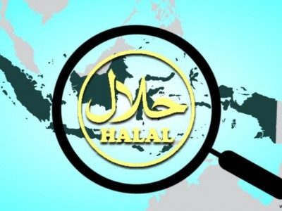 PBNU Minta UU Jaminan Produk Halal Direvisi Totalkarena Masalah Mendasar