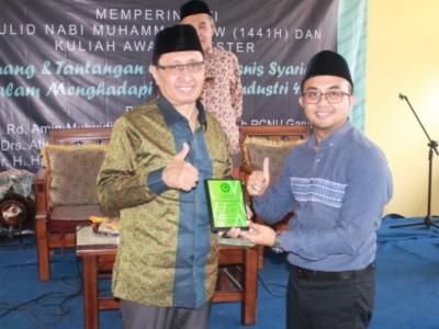 NU Punya Sekolah Bisnis Syariah di Garut dan Magetan