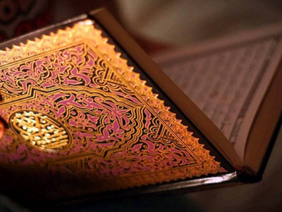 Moderatisme Memahami Al-Qur'an dalam Kitab Ithaf Al-Dzaki