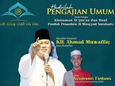 Pesantren Al-Muayyad Solo Khataman Al-Qur'an Undang Gus Muwaffiq