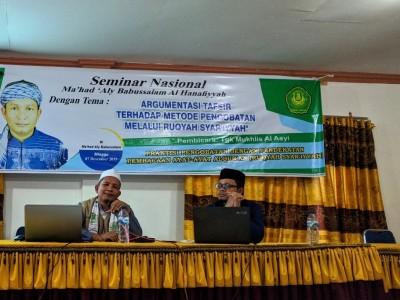 Ma'had Aly Babussalam Aceh Utara Bahas Pengobatan dengan Al-Qur'an
