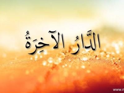 4 Hamba yang Akan Jadi Hujjah Allah di Akhirat
